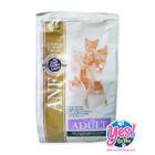 อาหารแมว เกรดพรีเมียม ANF ADULT CAT ช่วยให้ขนแน่นและเข้มขึ้น สำหรับแมวโต ขนาด1  kg