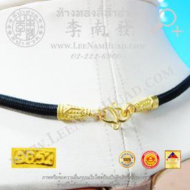 http://www.igetweb.com/www/leenumhuad/catalog/e_1440219.jpg