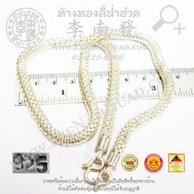 https://v1.igetweb.com/www/leenumhuad/catalog/e_1020330.jpg