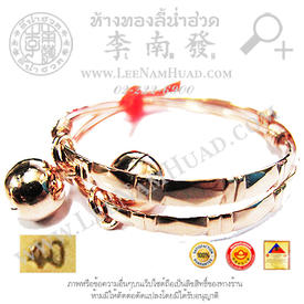 https://v1.igetweb.com/www/leenumhuad/catalog/p_1286750.jpg