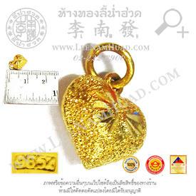 https://v1.igetweb.com/www/leenumhuad/catalog/p_1285653.jpg