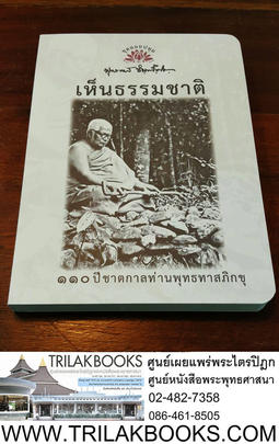 http://v1.igetweb.com/www/triluk/catalog/p_1768281.jpg