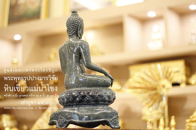 http://v1.igetweb.com/www/triluk/catalog/e_1570232.jpg