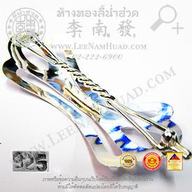 http://v1.igetweb.com/www/leenumhuad/catalog/e_940319.jpg