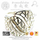 SR151_3 แหวนฉลุลาย(น้ำหนักโดยประมาณ5.3กรัม) (เงิน 92.5%)