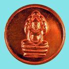 เหรียญหลวงพ่อศิลา วัดทุ่งเสลี่ยม จ.สุโขทัย ปี๓๙