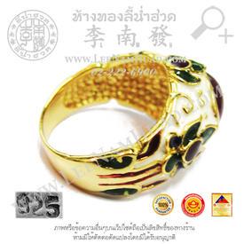 https://v1.igetweb.com/www/leenumhuad/catalog/e_1088337.jpg