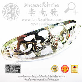 http://v1.igetweb.com/www/leenumhuad/catalog/p_1385545.jpg
