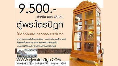 http://v1.igetweb.com/www/triluk/catalog/p_1909860.jpg