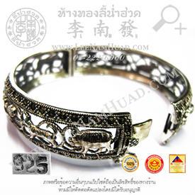 http://v1.igetweb.com/www/leenumhuad/catalog/e_929537.jpg