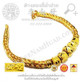 https://v1.igetweb.com/www/leenumhuad/catalog/p_1317479.jpg