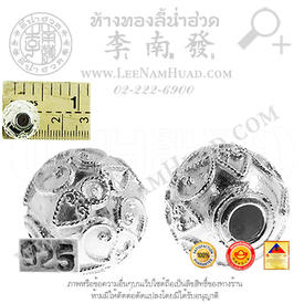 https://v1.igetweb.com/www/leenumhuad/catalog/p_1032376.jpg