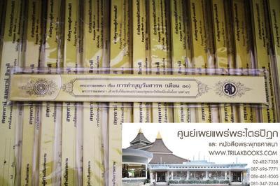 http://v1.igetweb.com/www/triluk/catalog/e_975969.jpg