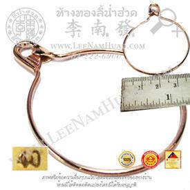 https://v1.igetweb.com/www/leenumhuad/catalog/p_1283586.jpg