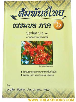 https://v1.igetweb.com/www/triluk/catalog/p_1931154.jpg