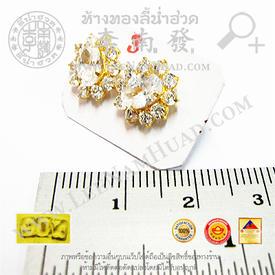 http://v1.igetweb.com/www/leenumhuad/catalog/e_1003682.jpg