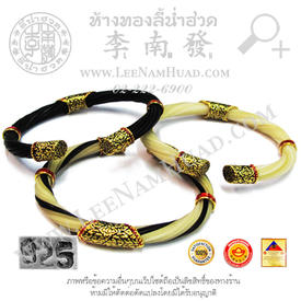 https://v1.igetweb.com/www/leenumhuad/catalog/e_1189677.jpg