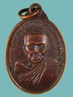 เหรียญหลวงพ่อพระครูสุทัศนธรรมคุณ (แหวง ยโสธโร) วัดเหมืองประชาราม พังงา ปี34