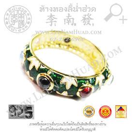 https://v1.igetweb.com/www/leenumhuad/catalog/p_1580480.jpg