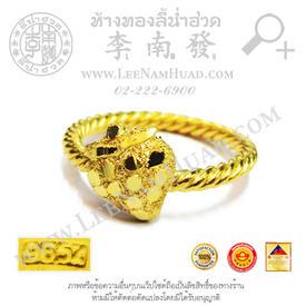 https://v1.igetweb.com/www/leenumhuad/catalog/p_1773038.jpg