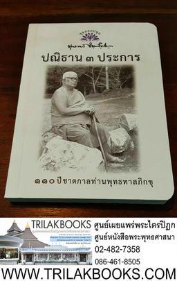 https://v1.igetweb.com/www/triluk/catalog/p_1771322.jpg
