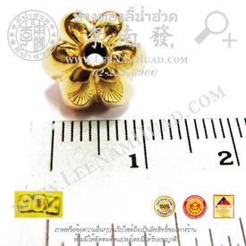 https://v1.igetweb.com/www/leenumhuad/catalog/e_1200870.jpg