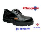 รองเท้าเซฟตี้ หุ้มส้นหนังผิวเรียบ  SSCB004R (Safety Shoes-รองเท้านิรภัย)