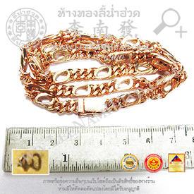 http://v1.igetweb.com/www/leenumhuad/catalog/e_1105835.jpg