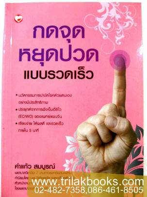 http://v1.igetweb.com/www/triluk/catalog/p_445375.jpg