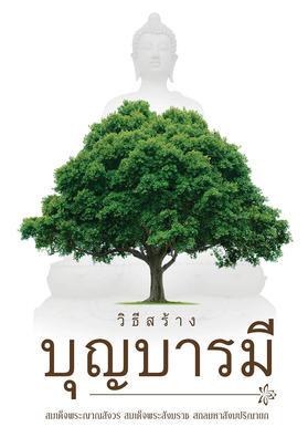 http://www.igetweb.com/www/triluk/catalog/p_314446.jpg