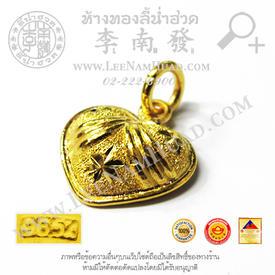 https://v1.igetweb.com/www/leenumhuad/catalog/p_1960237.jpg