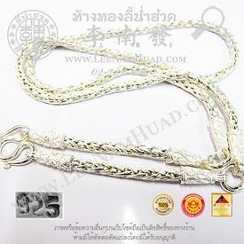 https://v1.igetweb.com/www/leenumhuad/catalog/e_950542.jpg