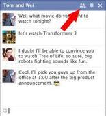 Facebook ปล่อยอาวุธลับ  Group Chat  และ Skype video chat