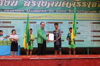 มอบรางวัลนักเรียนฟุตซอลแข่งขันชนะเลิศฟุตซอล