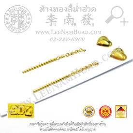 https://v1.igetweb.com/www/leenumhuad/catalog/e_1135027.jpg