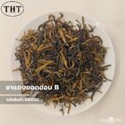 ชาแดงยอดอ่อน B (Red/Black Tea B) 500 กรัม