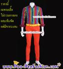 เสื้อผู้ชายสีสด เชิ้ตผู้ชายสีสด ชุดแหยม เสื้อแบบแหยม ชุดพี่คล้าว ชุดย้อนยุคผู้ชาย เสื้อสีสดผู้ชาย เชิ้ตสีสด (ไซส์ S:รอบอก 37) (SM) (ดูไซส์ส่วนอื่น คลิ๊กค่ะ)