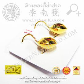 http://v1.igetweb.com/www/leenumhuad/catalog/p_1459696.jpg