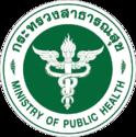 ประกาศกำหนดแนวทางการเผยแพร่ข้อมูลข่าวสารต่อสาธารณะของโรงพยาบาลปากชมประจำปีงบประมาณ 2564 ไตรมาส 1