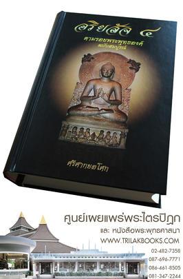 http://v1.igetweb.com/www/triluk/catalog/p_1331851.jpg