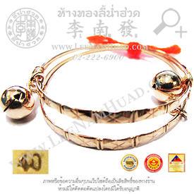 https://v1.igetweb.com/www/leenumhuad/catalog/e_1116435.jpg