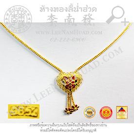https://v1.igetweb.com/www/leenumhuad/catalog/e_1112335.jpg
