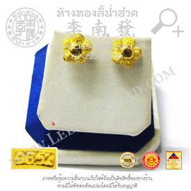 https://v1.igetweb.com/www/leenumhuad/catalog/e_1537124.jpg