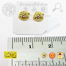 http://v1.igetweb.com/www/leenumhuad/catalog/e_1005684.jpg