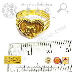 https://v1.igetweb.com/www/leenumhuad/catalog/e_1050152.jpg