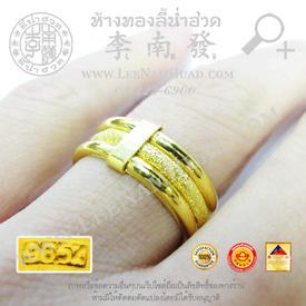 https://v1.igetweb.com/www/leenumhuad/catalog/e_1055894.jpg