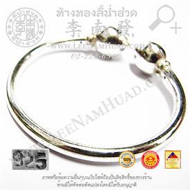 https://v1.igetweb.com/www/leenumhuad/catalog/e_930927.jpg