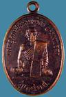 เหรียญพระครูโอภาสธรรมานุวัตร หลวงพ่อดำ วัดดอนประดู่ จ.พัทลุง