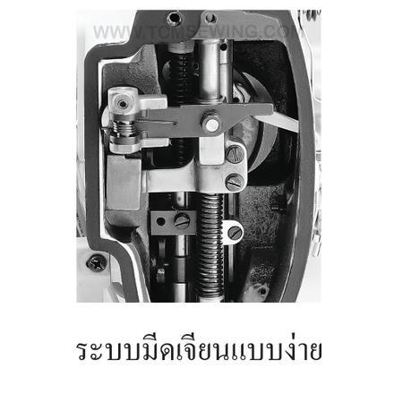 จักรเจียนปกคอม Jack JK-5560WE
