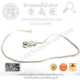 https://v1.igetweb.com/www/leenumhuad/catalog/p_1442322.jpg
